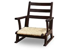 肘付ラッシ座椅子01